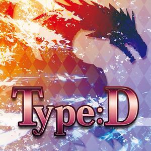【通常配送】イラスト集『Type:D』