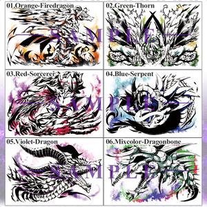 【通常配送】ドラゴン/モンスター ポストカード
