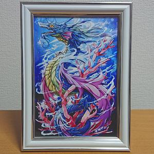 【あんしんBOOTHパック】額入りイラスト『海竜』