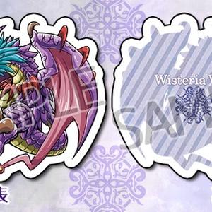 【あんしんBOOTHパック】紫ドラゴンアクリルストラップ