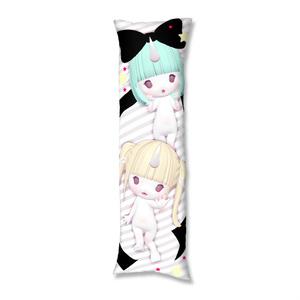小さなユニコーンのむちむち抱き枕カバー