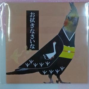 あぶら鳥紙(おセレブ御用達)