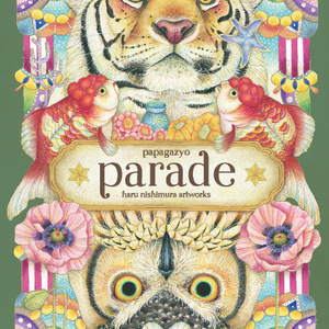 画集「parade」