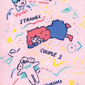 ODD STRANGE COUPLE 3