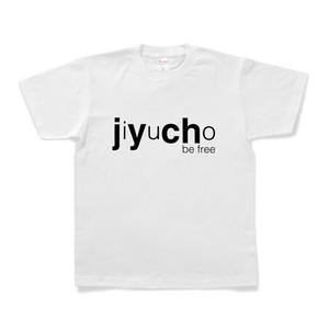 jiyucho/じゆうちょう