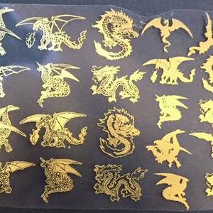 A7一部B品  ドラゴン物語