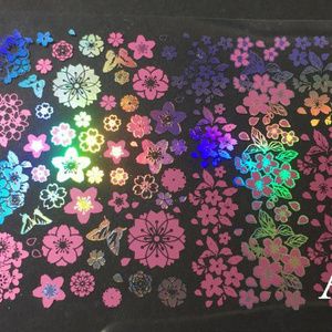 A7 錦の桜