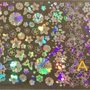 A7一部B品 桜特殊箔シャインホログラム
