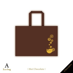 A3が入る!チョコレート風デカエコバッグ