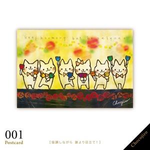 ポストカード[001〜010]