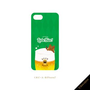 [くまビール]iPhoneケース