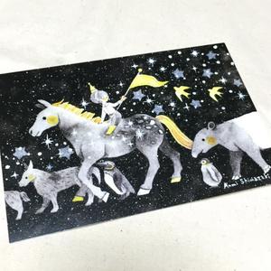 ポストカード(夜の小さなパレード)
