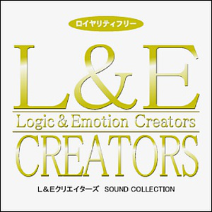 L&Eクリエイターズ SOUND COLLECTION