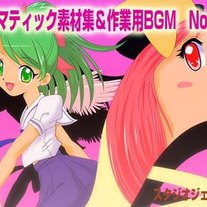 シネマティック素材集&作業用BGM No.53