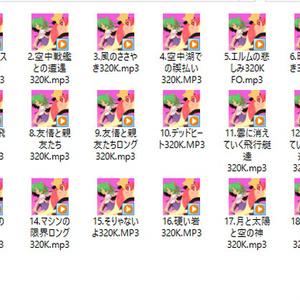 アニメ・同人・リピート・ショート素材集No.54
