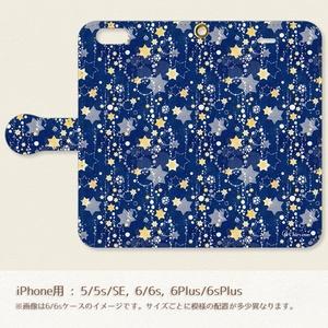 【受注生産】手帳型スマホケース*こぼるる星屑<瑠璃>