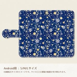 【受注生産】手帳型ケース*こぼるる星屑<瑠璃>