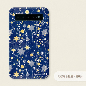 【受注生産】モバイルバッテリー