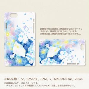 【受注生産】iPhoneケース*きまぐれかみさま