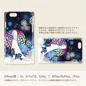 【受注生産】iPhoneケース*irodoLYRiC