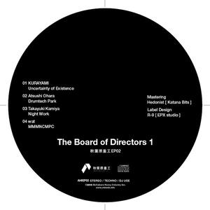 The Board of Directors 1