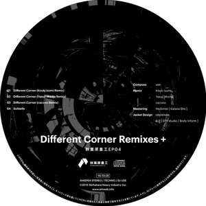Different Corner Remixes +