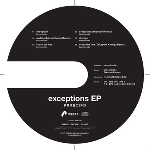 exceptions EP