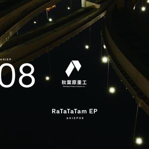 RaTaTaTam EP