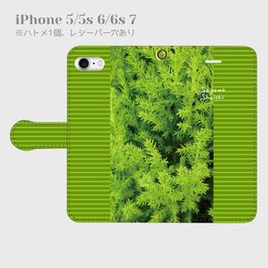 【スマホカバー】Green