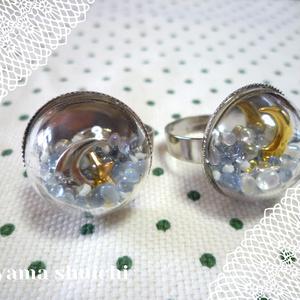 ガラスドームリング*月