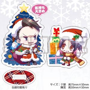 ★残り1個★ クリア☆POP (クリスマス)