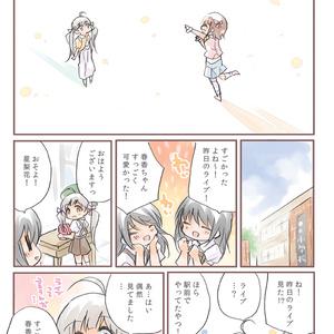 チケットアルバムと夏コミセット