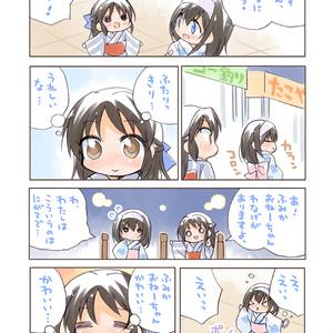 アイマス本【同人誌】