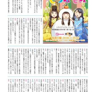 最近の新刊