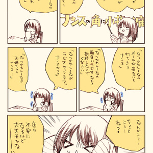 声優本【同人誌】