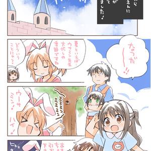 【自家通販】冬コミセット