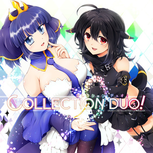 【C93新刊】COLLECTION DUO!