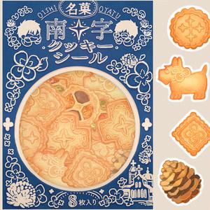 南十字クッキーシール