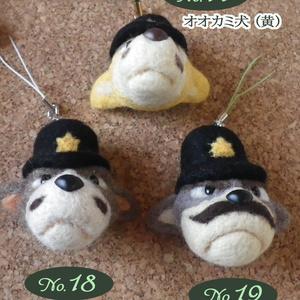 《在庫なし》フェルティング・ニードルシリーズ ヤード警官's