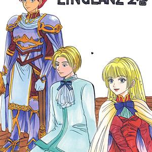 EIN GLANZ第2巻(再版)