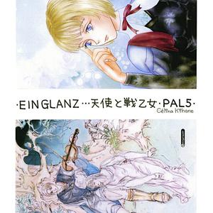 折り綴じ本3冊組セット