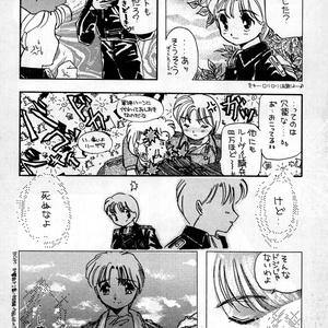 01_EIN GLANZ 第1巻