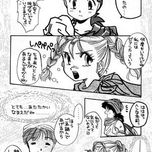 02_CHILDISH