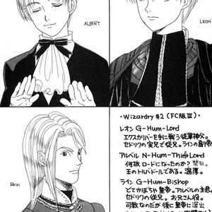 05_PAL *The Black Prince*