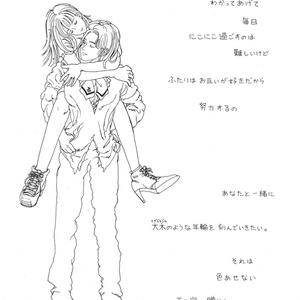 06_PAL2 ELFIN LOVE