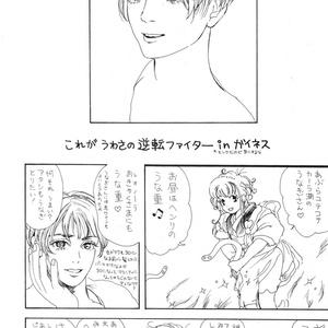 07_Wind Vol.8