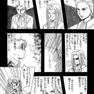 10_EIN GLANZ 第1巻(再販版)