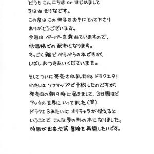 12_PAL3準備号Vol.3