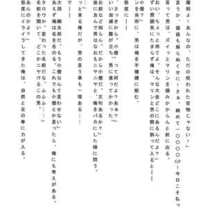 14_PAL3(1)
