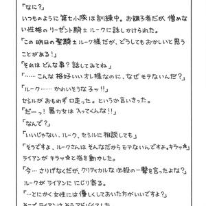 15_PAL4